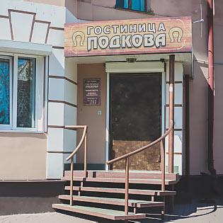 Гостиница на пр. Культуры,11