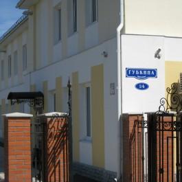 Гостиница на пр. Губкина